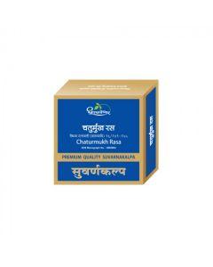 Dhootapapeshwar Chaturmukh Rasa