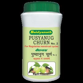 Baidyanath Pushyanug Churna